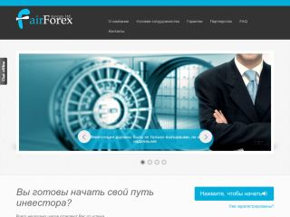 hyip program Fair Forex Group